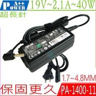 Asus變壓器-19V,2.1A,40W UX30-QX087X,UX30-QX062R,PA-1400-11,90-XB0FN0PW00000Y