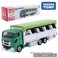 TOMY多美卡合金車模型玩具TOMICA新車139號 家畜運輸車牛車貨車~~