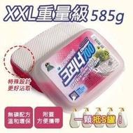 韓國無磷環保洗碗皂