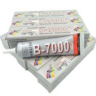 B7000 黏著劑 袖珍小屋黏劑 快乾 透明 軟管膠 多用途 公仔修復膠 黏貼專用膠 多種材質黏著劑 麥多玩具精品
