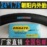 24 inch*1.75 Chaoyang bicycle tire inner tube tire 24*1.75 Chaoyang tire 47-507