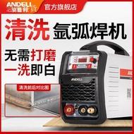 新店五折 電焊機 焊接  電焊 220V 變頻式 安德利 WS-250氬弧焊機冷焊不銹鋼焊機工業兩用電焊機家用小型2