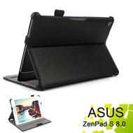 ASUS 華碩 ZenPad S 8.0 Z580C / Z580CA 專用薄型可手持帶筆插平板電腦皮套 保護套