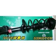 巨大汽車材料 YKYB原廠型避震器 總成件 ALTIS 01-07 全車份$11000