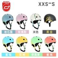 【Mombella & Apramo】奧地利Scoot&Ride安全帽(奧地利Scoot&Ride安全帽)