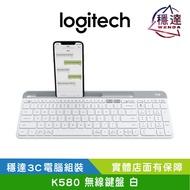 羅技 K580 無線 藍牙 鍵盤 白 穩達3C電腦組裝 原廠保固一年
