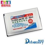 電池王 For ASUS Zenfone 2 Laser ZE601KL 6吋 高容量鋰電池
