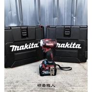 『研磨職人』日本製 TD001GD205 MAKITA 含稅價 牧田 40V 鋰電 無刷 衝擊起子機 送原廠捲尺5.5米