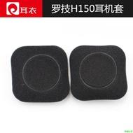 【哆啦A夢】羅技H150耳棉套H130 H250海綿套 頭戴式耳機套 加厚48x48mm保護套