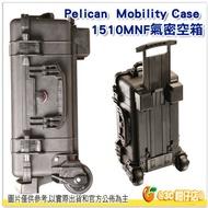 Pelican 派力肯 1510MNF 含輪座 (空箱) 黑 含重型滾輪 氣密空箱 塘鵝 防水盒 運輸箱 Mobility Case 公司貨 1510M 氣密箱