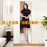 Soft Mirror Wall-Sticking Self-Adhesive Household Dressing Mirror Bedroom Mirror Wall Sticker Full-Length Mirror Full Bo