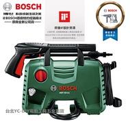 全新上市! 德國 BOSCH AQT 33-11 龍頭 自吸 兩用 高壓 清洗機 家用