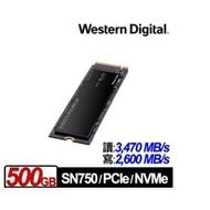 WD 黑標 SN750 500G NVMe PCIe SSD 固態硬碟 M.2 2280