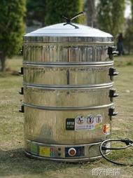 蒸包機 電蒸籠商用不銹鋼定時電蒸鍋超大容量蒸包子機爐家用蒸饅頭 第六空間 MKS