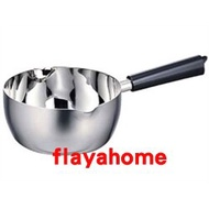 《富樂雅居》日本製 Miyaco 宮崎製作所 三層鋼 不銹鋼 雪平鍋 單手鍋 18cm