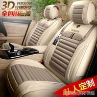 新款全包圍汽車座套四季通用全包專用坐套座椅套亞麻坐墊【雙12購物節特惠】