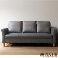 【直人木業】ITALY防潑水/防污貓抓布高椅背三人沙發