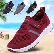 รองเท้าผู้หญิง รองเท้าผ้าใบ รุ่น รองเท้าแฟชั่น สำหรับผู้หญิง รองเท้าส้นแบนเกาหลี รองเท้าคัชชู แบบโลฟเฟอร์ สวมใส่สบาย ใส่ได้หลายโอกาส (สีดำ /แดง)LTH206-8