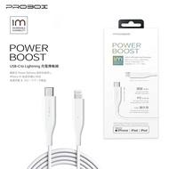 Probox iphone 手機充電傳輸線 type-c 對 lightning 支援PD 快充 usb-c 蘋果充電線 MFI認證 快充線 充電線 傳輸線