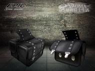 EPIC_馬鞍包|EPIC #5 馬鞍袋 一組(兩邊) 側掛 檔車用 免運『耀瑪騎士機車安全帽部品』
