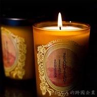 現貨【KARMAKAMET】琉藝香氛蠟燭《白茶 WHITE TEA》185g