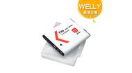 WELLY SONY NP-BN1 / BN1 高容量防爆相機鋰電池 DSC-TX10 TX55 WX30 WX7 W610 TX20 TX66 W810