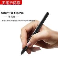 觸控筆 Tab S3 S4手寫筆P200 SM-T825C T835C原裝正品T820官方T830智慧觸控筆Galaxy book原廠s pen 米家