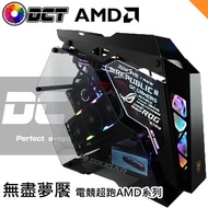 【限時促銷】大法拉利-無盡夢魘AMD主機 AMD R9 3900X(24)3.8G/ROG-STRIX-RTX2080S-8G-GAMING/ROG STRIX B550-E GAMING/芝奇8GB*2 雙通D4-3200/intel 660p 512G/NZTX E850(850W)金牌/酷碼 ML360L V2 ARGB水冷