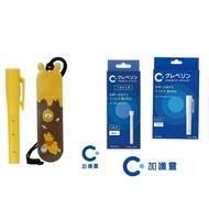 🔥🔥🔥現貨🔥🔥🔥加護靈現貨 加護靈筆型 筆型補充棒