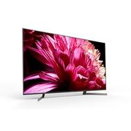 【松禾電器】SONY 索尼  75吋 4K智慧連網電視 KD-75X9500G / 75X9500G