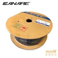 【民揚樂器】CANARE L-2T2S 100m 麥克風線 導線 訊號線 音源線 日本製