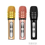 麥克風 渥贏 W11全民k歌麥克風手機全名k歌神器唱歌專用帶聲卡耳機小話筒
