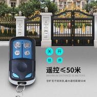 免運CUMU平開大門智能遙控八字滾輪機電動平開門機自動對開移門電機