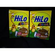 Hilo school  rasa coklat