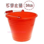 【九元生活百貨】不碎水桶/34cm 塑膠水桶 萬能桶