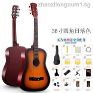 Yamaha sound new restoring ancient ways the coronal 41 36 inches round folk wood guitar beginners to practice piano for men and women