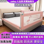 現貨 Pakey兒童床邊升降護欄 升降床護欄 床圍 垂直升降圍欄 垂直升降防摔擋板 床邊護欄圍欄 嬰兒護欄 寶寶護欄床欄