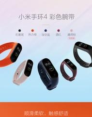 小米手環3/4代nfc版官方同款原裝正品腕帶3代原廠軟矽膠防丟錶帶