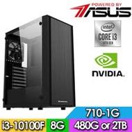 華碩B460平台【水片鏡使】i3四核 GT710-1G獨顯電玩機(I3-10100F/8G/2TB/GT710-1G)