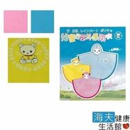【海夫健康生活館】兒童 日系 斗蓬雨衣
