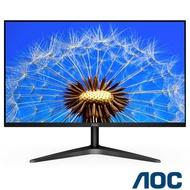 AOC 艾德蒙 24B1H 24吋 HDMI 濾藍光 螢幕 不閃屏 LED螢幕 電腦螢幕 三年保 液晶螢幕