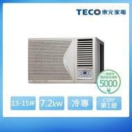 【TECO 東元】13-15坪 R32頂級變頻冷專右吹窗型冷氣(MW72ICR-HR)