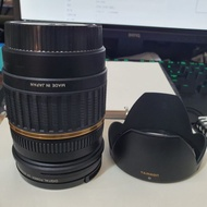 Tamron AF 17-50mm F2.8 for Canon