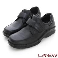 【La new】DCS氣墊休閒鞋(男30130149)