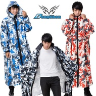 【東伸】時尚迷彩大衣型雨衣(雨衣、大衣雨衣、迷彩)