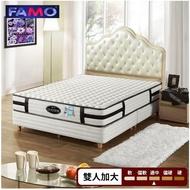 【FAMO 法摩】Grandeur系列Sigebert  高密度獨立筒床墊-雙人加大6尺(Outlast+Coolfoam+蠶絲+乳膠)