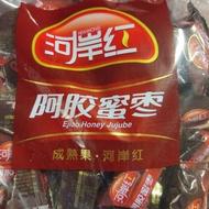 <24小時內發貨>新鮮現貨5月產河岸紅阿膠蜜棗黑糖蜜棗透明包裝袋1000g/包