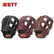 ZETT BPGT-55015 550系列棒壘手套