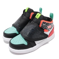 【NIKE 耐吉】休閒鞋 Sky Jordan 1 運動 童鞋 經典款 喬丹 魔鬼氈 皮革 小童 黑 白 彩(BQ7196-009)