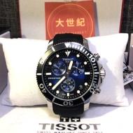 TISSOT 天梭 Seastar 1000 海洋之星300米潛水計時錶-藍x黑/45mm